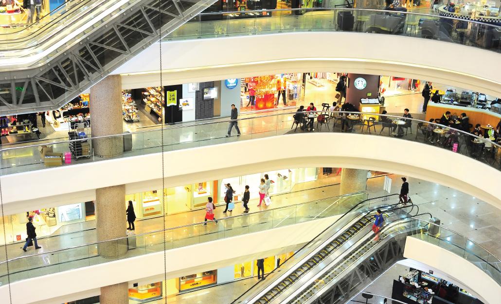shoppingmall - 科技券諮詢服務 - 中小企業務提升方案 | 香港電訊 HKT