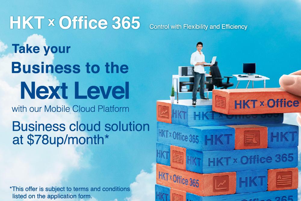 HKT x Office 365 Business Cloud Solution - HKTSME